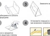 Форс-сайт клевая ловушка-контейнер для мышей - 1
